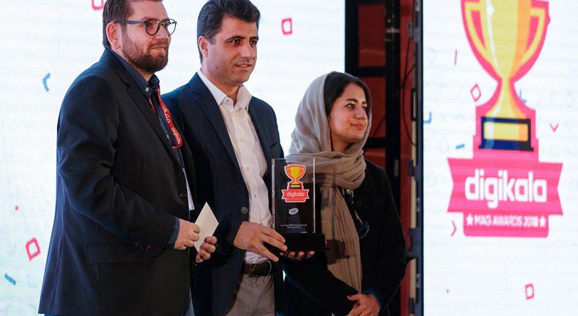 جشن خرید اینترنتی ایران، رویداد یلدای ۹۷ دیجیکالا