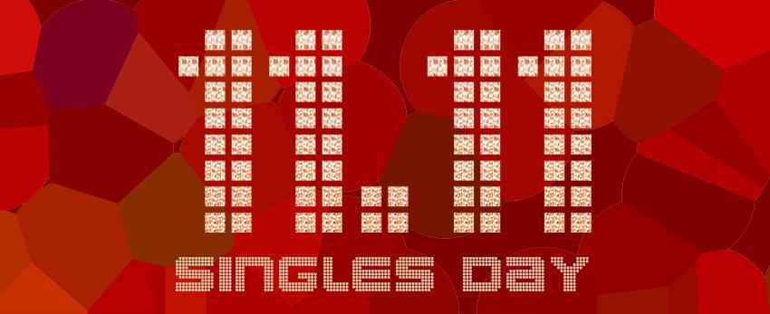 پروندهی فروشهای ویژه؛ روز مجردها