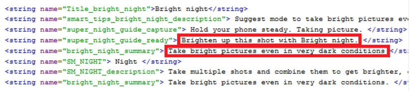 گلکسی اس ۱۰ از قابلیت مشابه Night Sight گوشیهای پیکسل بهره میبرد