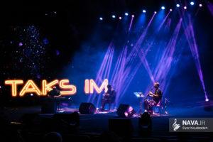ستاره های موسیقی ایران در کنسرت «تکسیم تریو»/ آه استانبول در تهران اجرا شد!