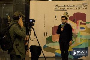 از برآورده شدن آرزوی فرهت تا تجلیل از چهرههای برجسته/ جشنواره موسیقی فجر به پایان رسید