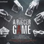 پوستر فیلم گرگ بازی A Bigger Game 2018 رونمایی شد