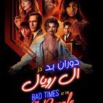دانلود فیلم Bad Times at the El Royale 2018 دوران بد در ال رویال دوبله و زیرنویس فارسی