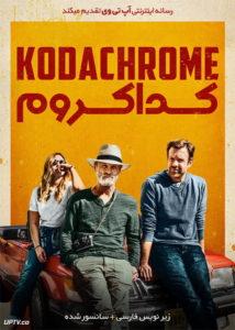 دانلود فیلم Kodachrome 2017 کداکروم زیرنویس فارسی