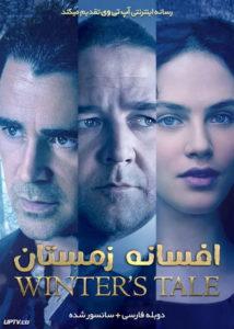 دانلود فیلم Winters Tale 2014 افسانه زمستان دوبله فارسی