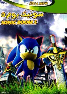 دانلود انیمیشن Sonic boom 2 سونیک بوم ۵ دوبله فارسی