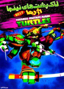 دانلود انیمیشن Teenage mutant ninja turtlez لاک پشت های نینجا اژدها دوبله فارسی