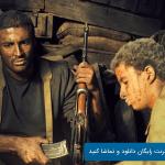 نقد فیلم «تنگه ابوقریب»: دیروز همین موقع کاش عکس گرفته بودیم