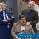 نگاهی به کارنامه بازیگری فرهاد اصلانی به بهانه زادروزش