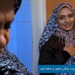 بررسی فیلم «اشیا ازآنچه در آیینه میبینید به شما نزدیکترند»: خاطرات یک زن خانه دار