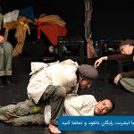 فیلم تئاتر مانیفست چو – اعترافات خطرناک یک قربانی