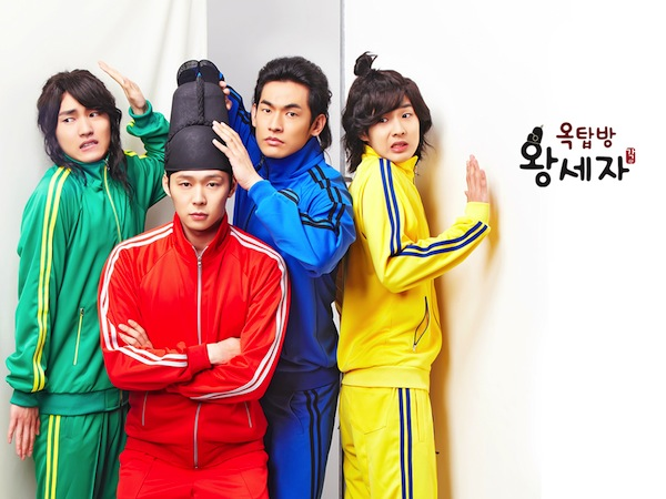 Rooftop_Prince