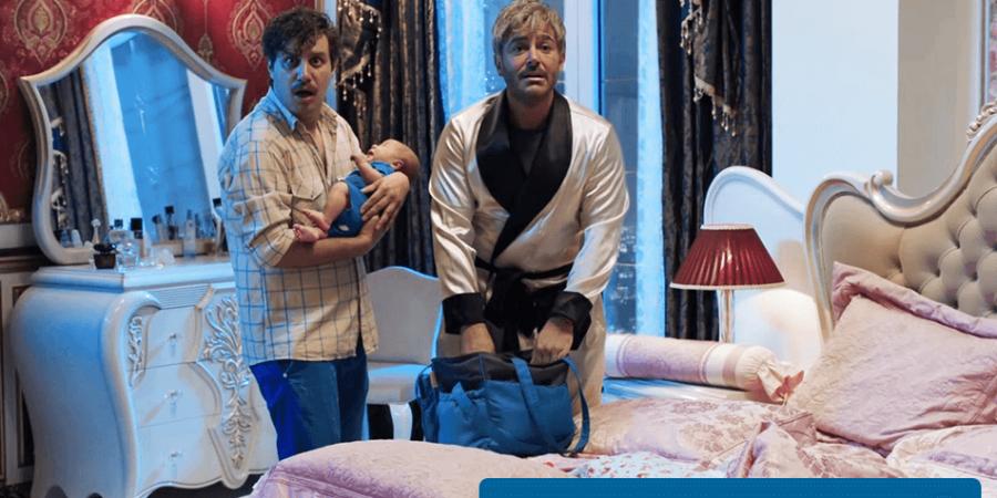 نقد فیلم آینه بغل – ما چقدر خوشبختیم