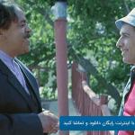 جعفر خان از فرنگ برگشته –  نه شرقی نه غربی، اصالت واقعی