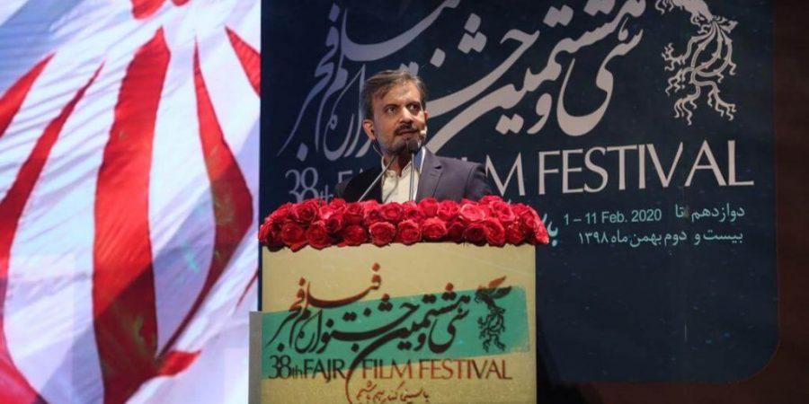 برندگان جشنواره فجر سال ١٣٩٨ خود را شناختنند