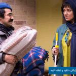 خداحافظ دختر شیرازی – سلام پسر آبادانی