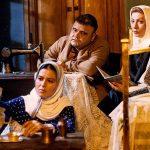 پیشنهادهایی از سینمای ایران برای عید در قرنطینه – شب های خانواده