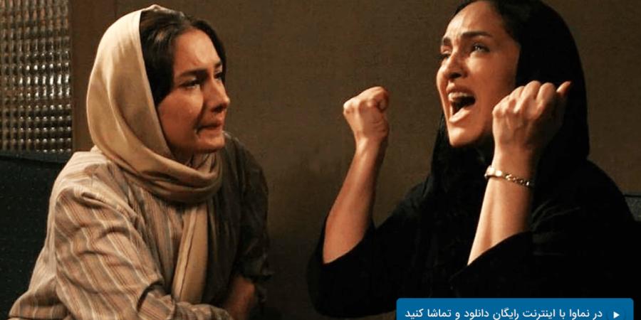 نقد و بررسی فیلم عصر جمعه – بعد از سکوت