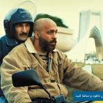 نقد وبررسی فیلم حمال طلا – رضا کیفی