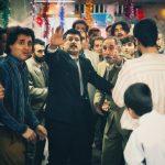 فیلم گیج گاه در راه جشنواره فجر