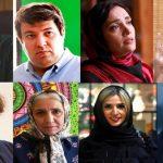 آشنایی با ساخته جدید عباس رافعی