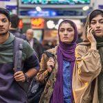 اثر جدید نادر مقدس در راه جشنواره فجر